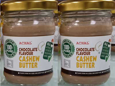Cashew Butter - Chocolate Flavoured