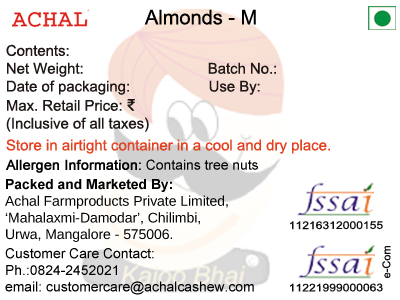 Almond - Medium