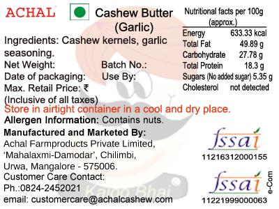Cashew Butter - Garlic Flavoured
