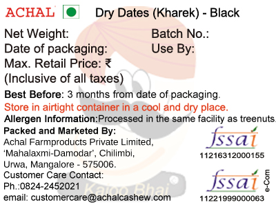 Dates - Dried (Black)