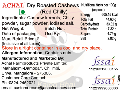 Red Chilly Coated  - Cashew Kernels