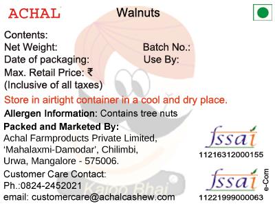 Walnut (Akhroot)